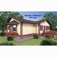 Построить дом в Харькове, проект Уютный
