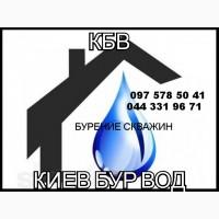 Бурение скважин в Вышгородском районе