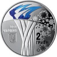 Монета XXIII зимние Олимпийские игры
