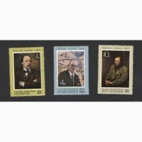 Продам марки СССР 1971 три марки юбилеи Степиндиарова, Некрасова, Достоевского