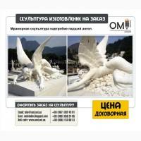 Скульптура ангел, скульптуры на заказ