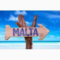 Летний лагерь на Мальте 2018: языковые лагеря на Мальте на каникулы