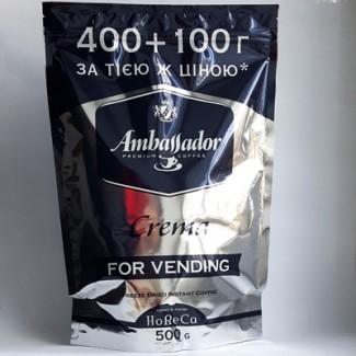 Кофе растворимый Ambassador Crema 500 гр