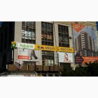 Зовнішнє оформлення фасадів - реклама Рівне, зовнішня реклама Рівне