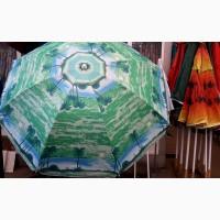 Зонт пляжный, торговый, для отдыха на природе 1, 8 м