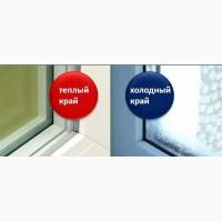 Окна/Окно с Тёплой Дистанционной Рамкой