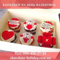 Заказать капкейки для бабушки в Киеве. Тортики на Ваши праздники