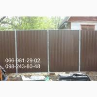 Забор из профнастила, Металлопрофиль заборный, Профлист на забор, Киев купить