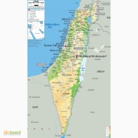 Доставка из Израиля