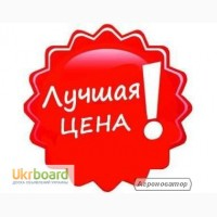 Куплю оригинальные средства защиты растений,агрохимию по Украине. Дорого