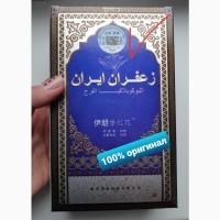 Крем Иранский шафран вульва лейкоплакия, крем шафран, крем иранский шафран киев
