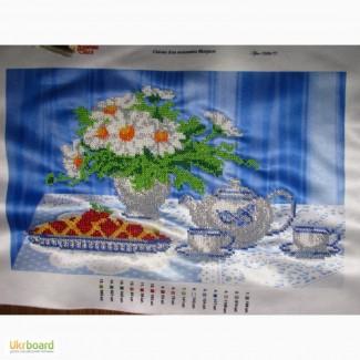 Прекрасный подарок картина из чешским бисером