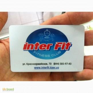 Годовой абонемент в фитнес клуб InterFit . Центр Киева