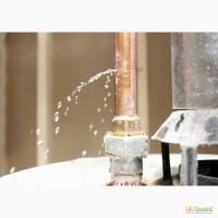 Устранение течи в системе отопления