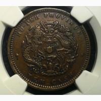 Китай 10 кэш 1902 - 1905 год Hu-Pen!! СОСТОЯНИЕ!!!! РЕДКАЯ