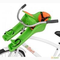 Детское переднее велокресло