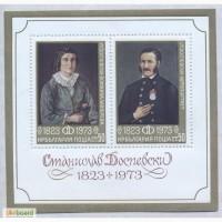 Почтовые марки Болгария 1973. 150-летие со дня рождения живописца Станислава Доспевского