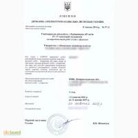 Строительня лицензия Кривой Рог лицензия на строительство по новым правилам