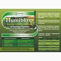 Органо - минеральное удобрение humiblow