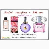 Лицензионная парфюмерия от интернет-магазина Magic Lady