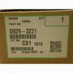Помпа подкачки тонера на принтер Ricoh Gestetner SPC8200DN номер D0293221 и D0293222