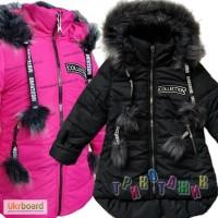 Куртка для девочки Collection