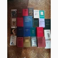 Продам книги б/у в хорошем состоянии от 10 грн