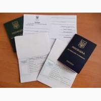 Заверить документы у нотариуса без присутствия доверителя