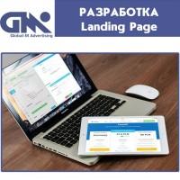 Разработка Landing Page сайт от 3 дней + настройка рекламы в подарок