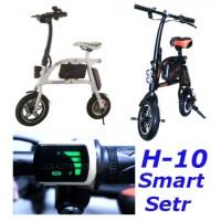 Электровелосипед Smart Setr H-10
