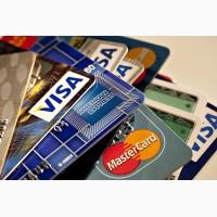 Оформить займ через интернет на карту любого банка