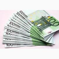 Получить кредит быстро и удобно до 300000грн