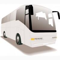 Автобус Луганск - Краснодон - Свердловск - Москва