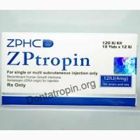 Гормон роста ZPtropin 10МЕ (соматотропин)