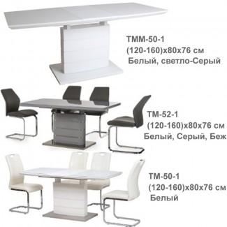 Новые столы по скидке стол ТММ-50-1 белый св серый стол ТМ-50-1 белый стол Тм-52-1 бежевый