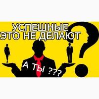 Бизнес школа Олега Постаногова