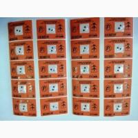 Индикатор магнитного воздействия ИВМП-3-2