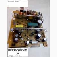Блок питания для копиров и МФУ Ricoh Gestetner Nashuatec infotec Rex-Rotary Lanier