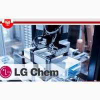 ЗАВОД LG - Мужчины, сем.пары на завод аккумуляторов для автомобилей (BMW, JAGUAR, AUDI)