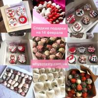 Подарок мужу на 14 февраля капкейки с тематическим дизайном подарок на день валентина