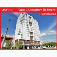 Сдам квартиру возле Тетриса, м.Научная, Клочковская-Залесская. Ремонт+мебель+техника