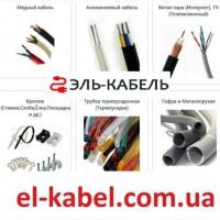 Термоусадочная трубка, термоусадка, купить в Украине