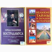 Книжный Клуб, две книги, 2006-2008 год (N144)