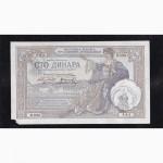 100 динаров 1929г. надп. (983) В.1552. Итальянская оккупация Черногории
