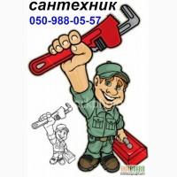 Сантехник.Одесса. все виды сантехнических работ: монтаж систем водоснабжения