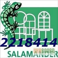 Окна Salamander Киев, окна саламандр Киев, установка окон саламандр в Киеве, окна Киев