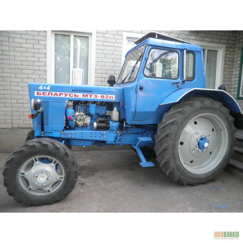 Продам трактор МТЗ-82. Продам   купить 248e78e4d08fc