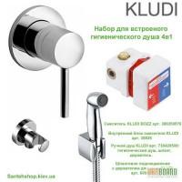 Набор для гигиенического душа Kludi, Германия Bozz