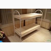 Кровати металлические двухъярусные для общежитий и хостелов