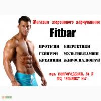 Спортивне харчування FitBar